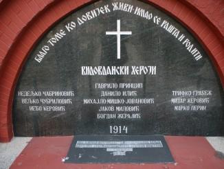 Het graf van de aanslagplegers in Sarajevo